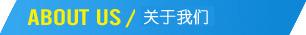 关于yue一